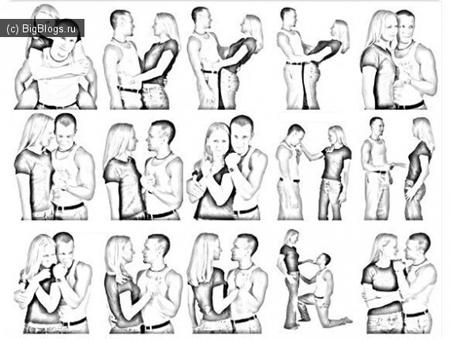 Пози для жіночого оргазму фото